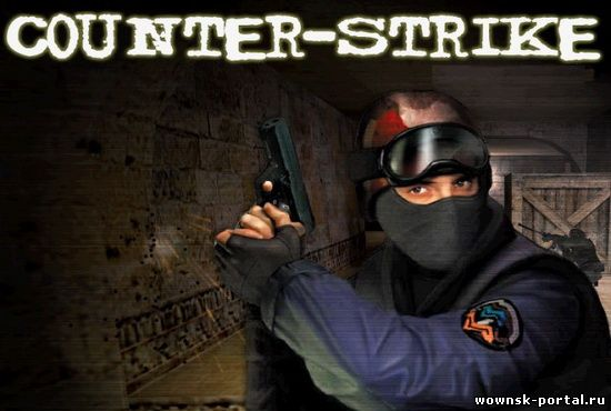 Counter-Strike 1/6