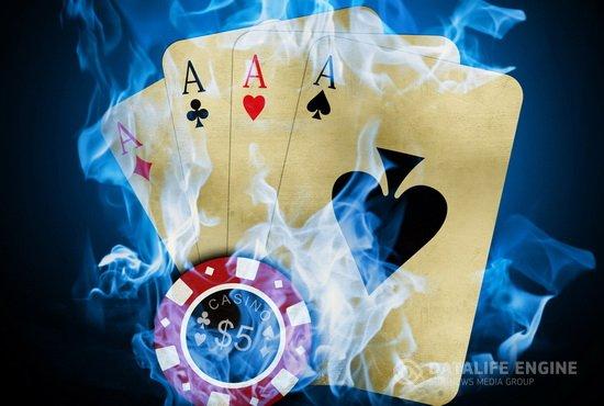 Почему нас манит азарт?