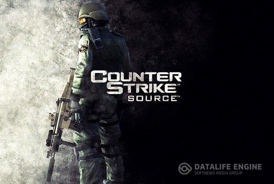 Сounter strike source - как найти его бесплатно