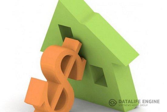 Что такое индекс недвижимости?