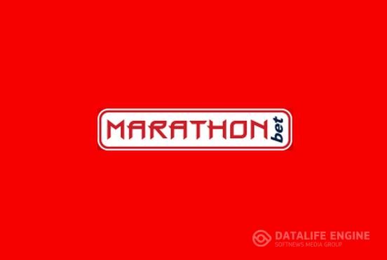 Для чего нужен марафонбет?