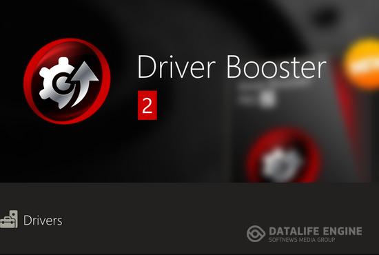 Зачем нужна программа Driver Booster?