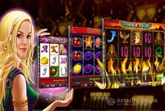 Онлайн казино - чем оно привлекательно